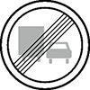 """Знак дорожный 3.23. """"Конец зоны запрещения обгона грузовым автомобилям"""""""
