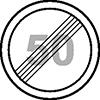 """Знак дорожный 3.25. """"Конец зоны ограничения максимальной скорости"""""""