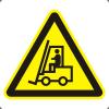 Знак W07 Внимание. Автопогрузчик