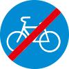 """Знак дорожный 4.4.2. """"Конец велосипедной дорожки"""""""