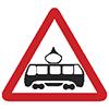 """Знак дорожный 1.5. """"Пересечение с трамвайной линией"""""""