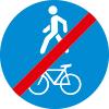 """Знак дорожный 4.5.3. """"Конец пешеходной и велосипедной дорожки с совмещенным движением"""""""