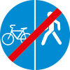 """Знак дорожный 4.5.6 """"Конец пешеходной и велосипедной дорожки с разделением движения"""""""