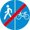 """Знак дорожный 4.5.7 """"Конец пешеходной и велосипедной дорожки с разделением движения"""""""