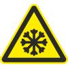 Знак W17 Осторожно холод