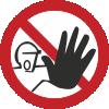 Знак P06 Доступ посторонним запрещен