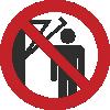 Знак P32 Запрещается подходить к элементам оборудования с маховыми движениями большой амплитуды