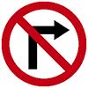 """Знак дорожный 3.18.1. """"Поворот направо запрещен"""""""