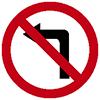 """Знак дорожный 3.18.2. """"Поворот налево запрещен"""""""