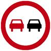 Знак дорожный 3.20. «Обгон запрещен»